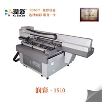 3d UV Printer Machine Flatbed Inkjet Marking Machine High Quality Printer