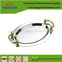 Oval Shape Stainless Steel Hotel Serving Tray with Handle
