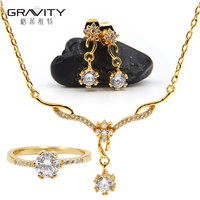 2017 Latest Design Fashion 24k Saudi Gold Plated Wedding Handmade Necklace Jewelry Set with Earring Ring