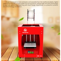 2018 MINGDA New 3D Printer, Desktop 3D Printer, Digital Printing Machine