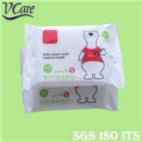 Individual Package Wet Wipe Free Alcohol Container