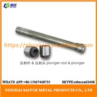 Plunger Rod & Plunger Mould Spare Parts
