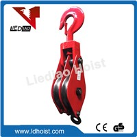 Hot Sale Double Wheels Pulley Block