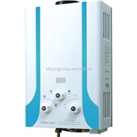 High Quality Gas Water Heater from Ufaun