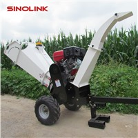ATV Wood Chipper Manufacturer for Sale