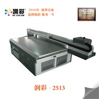 3d Floor Printing Machine UV Digital Print Photo on Ceramic
