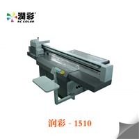 Inkjet Digital Printing Machine MDF Door Painting Machine