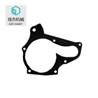 NBR Rubber Coating Steel GasketS Auto Parts