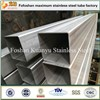ASTM A312 Stainless Steel Square Pipe with Good Corrosion Resistant 304L 316L