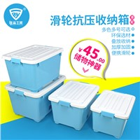 PP PLASTIC STORAGE CONTAINER BOX for 25L