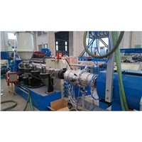 High Effciency Single Screw Extruder