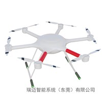 XH-HE840 Small 6 Rotor Agriculture & Military UAV Multi-Rotor Unmanned Aerial Vehicles