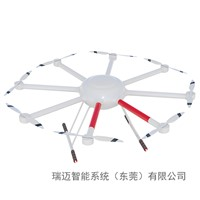 XH-OE1100 8 Rotor Agriculture & Military UAV Multi-Rotor Unmanned Aerial Vehicles