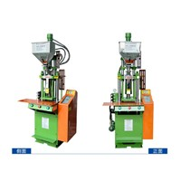 Factory Direct Small Vertical Injection Molding Machine