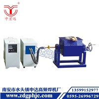 Medium Frequency Induction Heating Machine/ Induction Melting Furnace