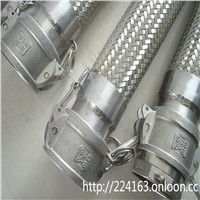 Stainless Steel Flexible Hose with Cam Lock Couplings / Quick Coupling Flexible Hose
