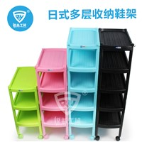 PP Plastic House Hold Shoe Rack with Wheel