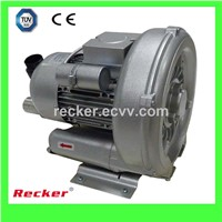 Portable Small Electric High Pressure Air Blower 700W