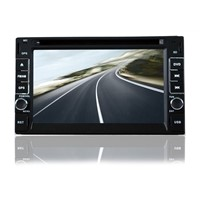 6.2 Inches Universal Machine, Vehicle DVD Navigation, Vehicle Navigation Integrated Machine, Car GPS Locator