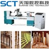 Double Axis 1516 Fast Speed CNC Lathe Wood Machine for Column Material