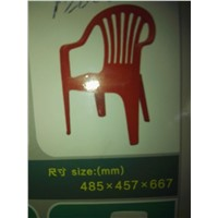 Second Hand Plastic Baby Arm Chair Mould, Used Baby Arm Chair Mould