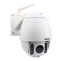 Outdoor Network Night Vision Alarm Camera