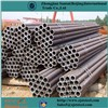 ASTM/SA A106 Gr. B 5.2M Seamless Carbon Steel Pipes