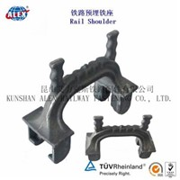 APC-4 Rail Fastener Shoulder for Russia Market