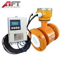 Wall Mounted Electromagnetic Flowmeter