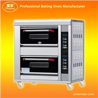 Automatic Touch Control Gas Baking Oven ARFC-22H
