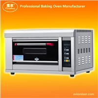 Automatic Touch Control Gas Baking Oven ARFC-10H
