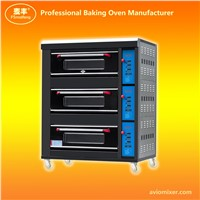 Automatic Touch Control Gas Baking Oven ARFC-60H