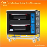 Automatic Touch Control Gas Baking Oven ARFC-40H