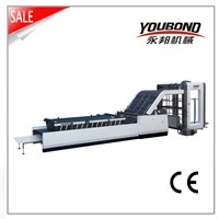 Fully Automatic Sheet To Sheet Laminating Machine