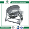 Jacketed Pot/Kettle(GF-J01)/Kettle/Cook Machinery/Food Machinery