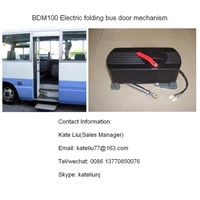 Nissan Diesel RN, Nissan Civilian Bus Parts(Bus Door Motor)