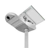 New Design Outdoor 60W Integrated Street Lamp