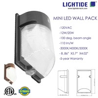Mini LED Wall Pack Light, Dusk-Dawn Control Mode/Photocell, 12 Watts/1400lm, 5 Years Warranty