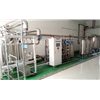 Purified Water Distribution Loop System/Purified Water Generation System