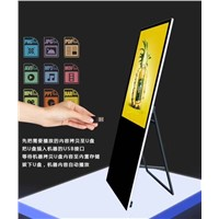 43 Inch Portable LCD Advertising Display with USB & HDMI for Mall