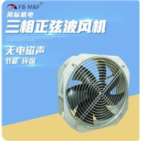 DC Axial Fan225*80mm with Low Voice & Waterproof for Ventilation Fan