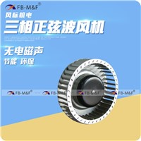 DC Centrifugal Fan14039 with Waterproof for Ventilation Cooling Fan