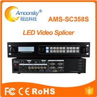 Alibaba LED Rental Ams-Sc359s Full Color Video Display Splicer Support Aluminium LED Cabinet Outdoor Advertising Display