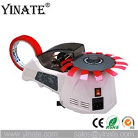 YINATE RT3000 Carousel Tape Dispenser for Packing Electronic Auto Tape Dispenser with High Quality