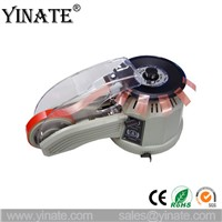 YINATE ZCUT-2 RT3000 ZCUT-870 Carousel Tape Dispenser ZCUT-9 M1000 Electric Cutting Machine for 25mm Adhesive Tape