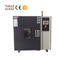 Black Garlic Fermenting Machine