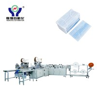 Disposable Inner Earloop Face Mask Making Machine