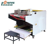 HM-1200D/E Automatic Notching Machine(Belt Feeder)