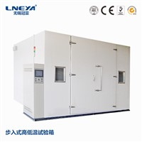 Walk-in Comprehensive Chamber for Battery Test