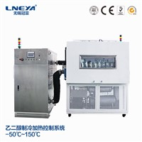 Glycol Cooling Heating Control System--LNEYA